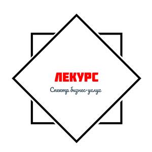 Логотип Лекурс